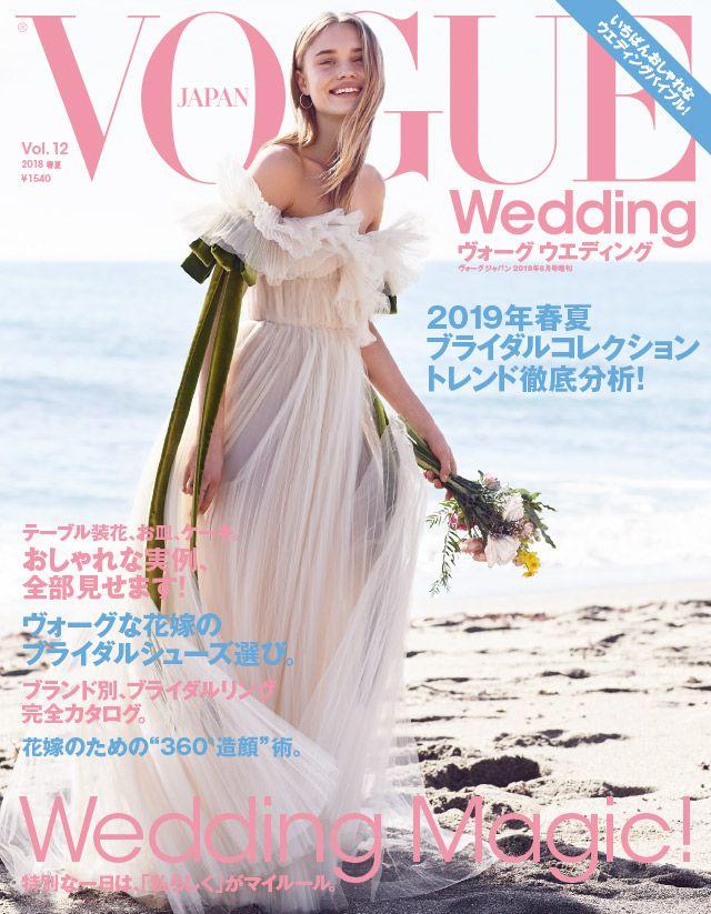 vogue-japan-wedding_vol12