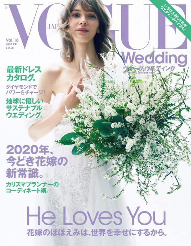 VOGUE_WEDDING_VOL16